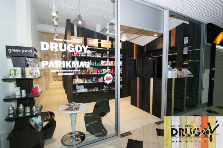 Вы просматриваете изображения у материала: DrugoY(Другой), сеть салонов красоты