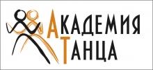 Академия Танца Саратов