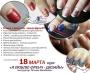 Я люблю френч дизайн, или новый курс для nail-мастеров