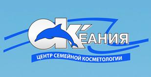 океания лого цветной