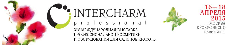header ichp2015 rus
