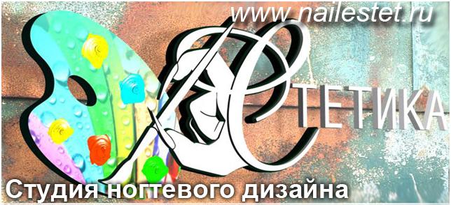 estetika logo