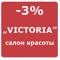victoria_kupon