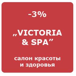 victoria_spa_kupon