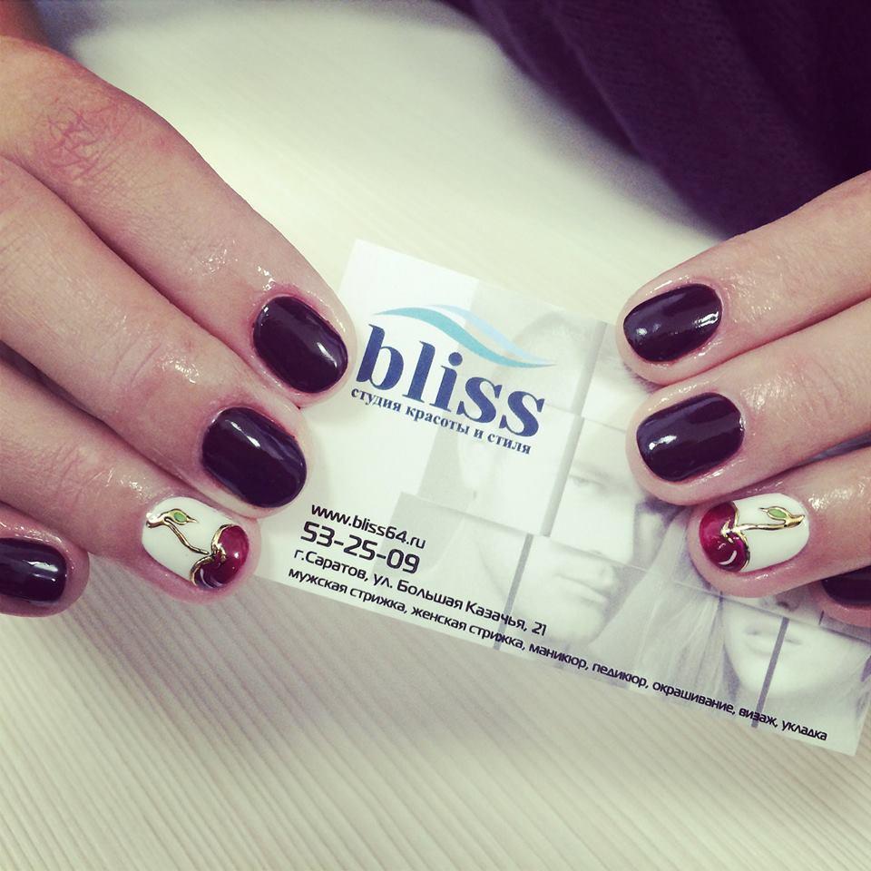 Вы просматриваете изображения у материала: BLISS, салон красоты