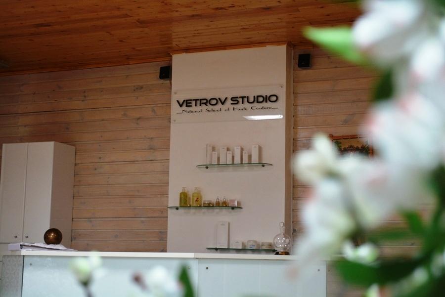 Вы просматриваете изображения у материала: VETROV STUDIO