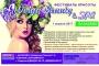 Встречайте! Фестиваль Красоты VOLGA-BEAUTY&SPA в Балаково!