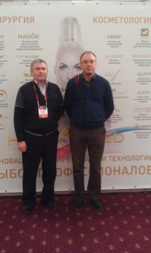 Два специалиста Омега Клиник посетили Европейскую школу пластической хирургии по блефаропластике