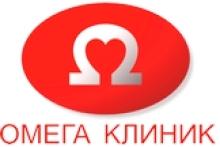 ОМЕГА КЛИНИК, медицинский центр