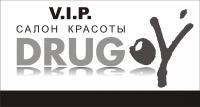 логотип VIP белый
