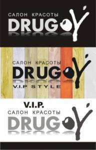 drugoy logo vmeste