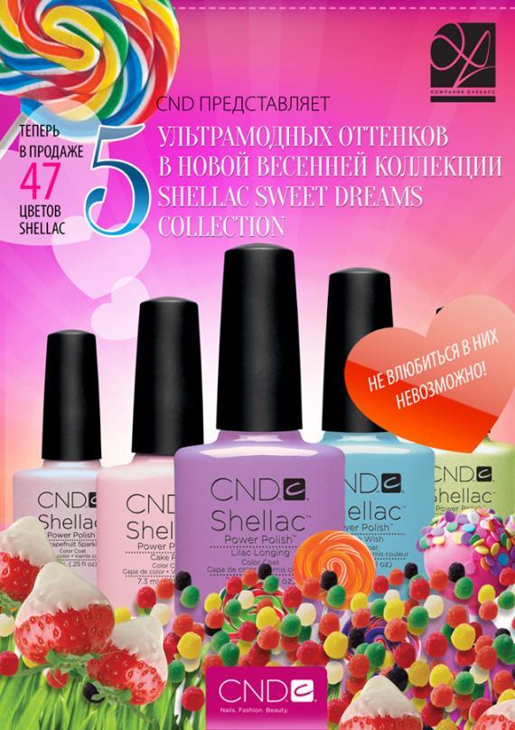 Shellac Sweet 4
